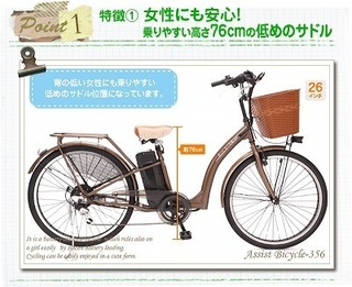 s-bicycle-356assis-03.jpg